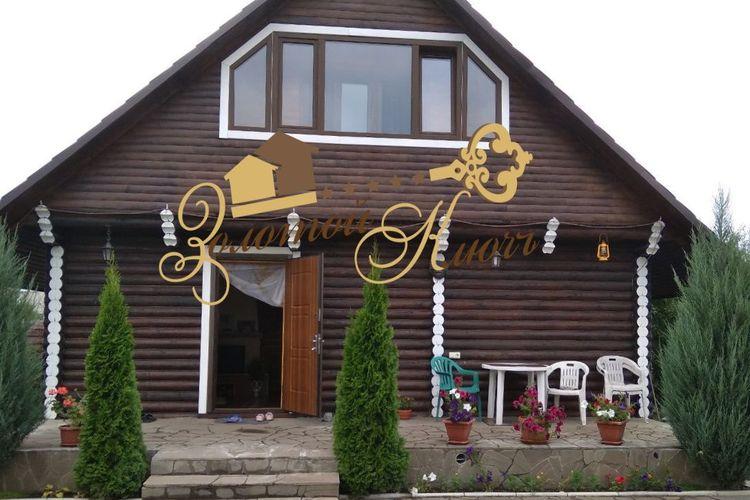 Продам дом с участком по адресу Украина, Харьковская область, Старый Салтов, Октябрьская улица фото 11 по выгодной цене